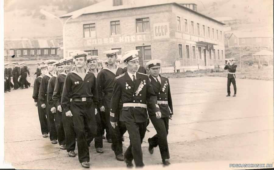 л/с ПСКР-675 1972г.