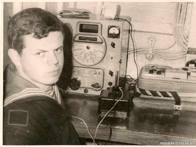Радиоузел