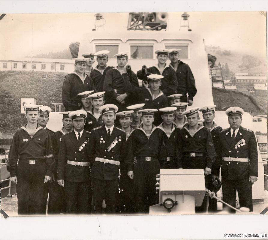 Личный состав ПСКР 675 1972 год