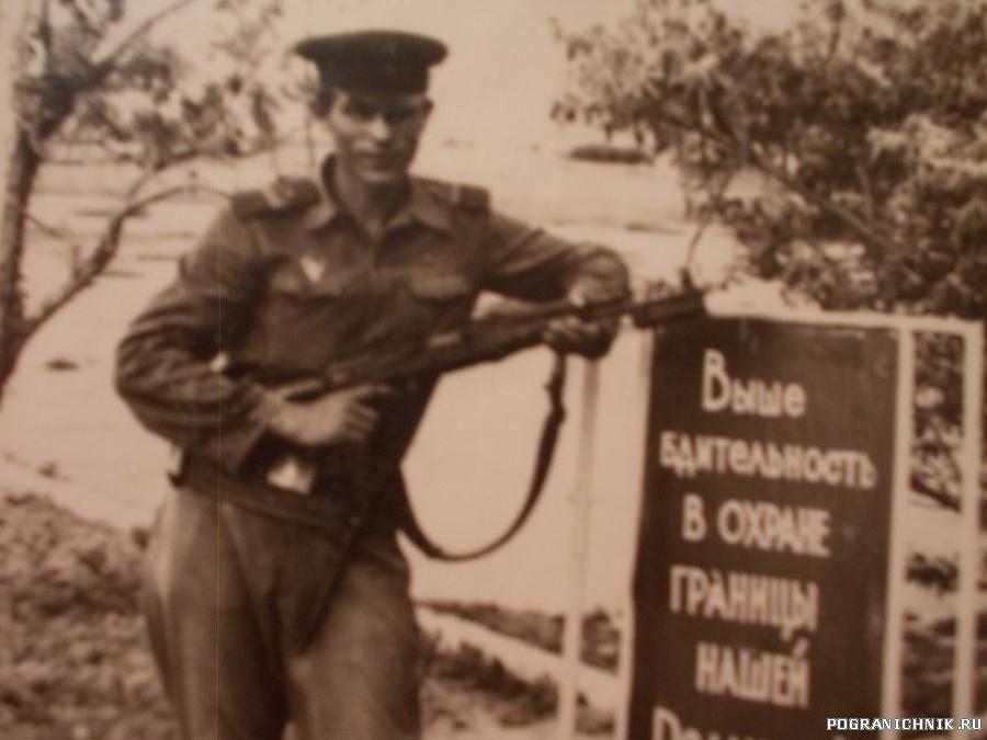 девушек арташатский пограничный отряд фото заказе укажите всё