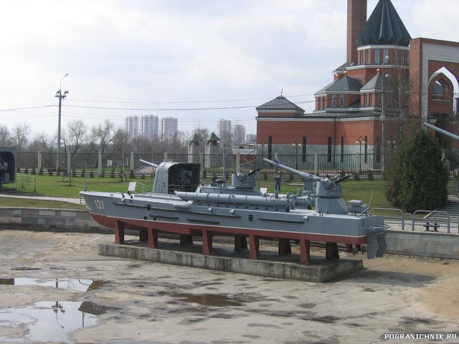Торпедный катер на Поклонной горе