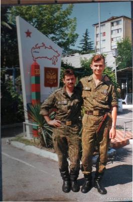 Новороссийский Пограничный Отряд