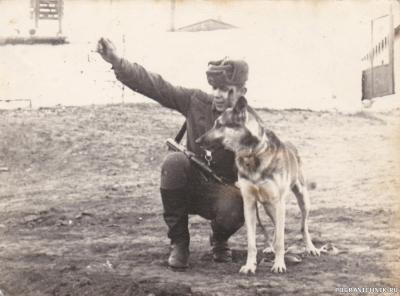 Пришибский Пограничный Отряд