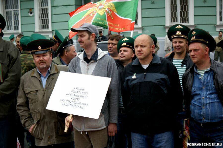Празднование Дня пограничника в Нижнем Новгороде 28.05.2012