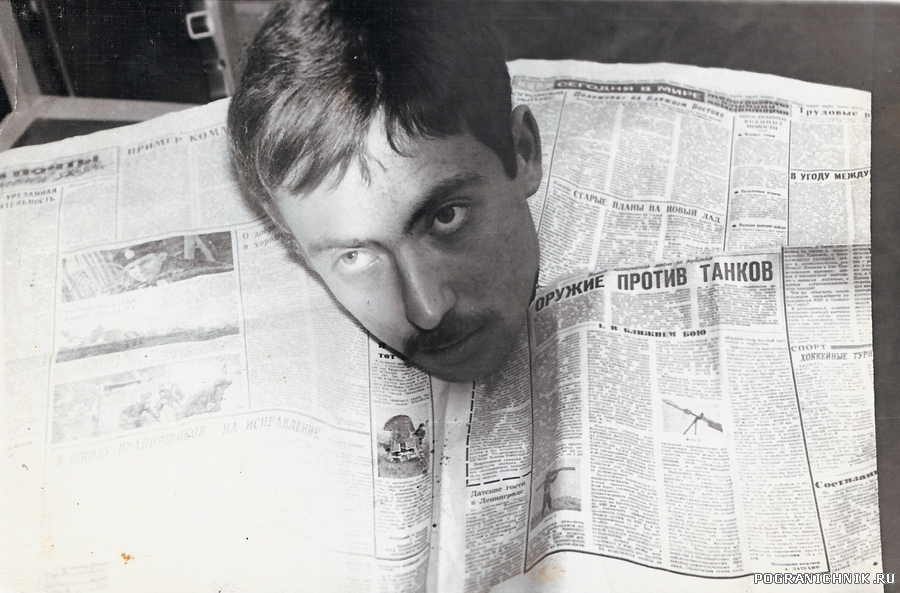 Вова Сихарулидзе.jpg