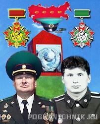 Этоя-курсант и подполковник