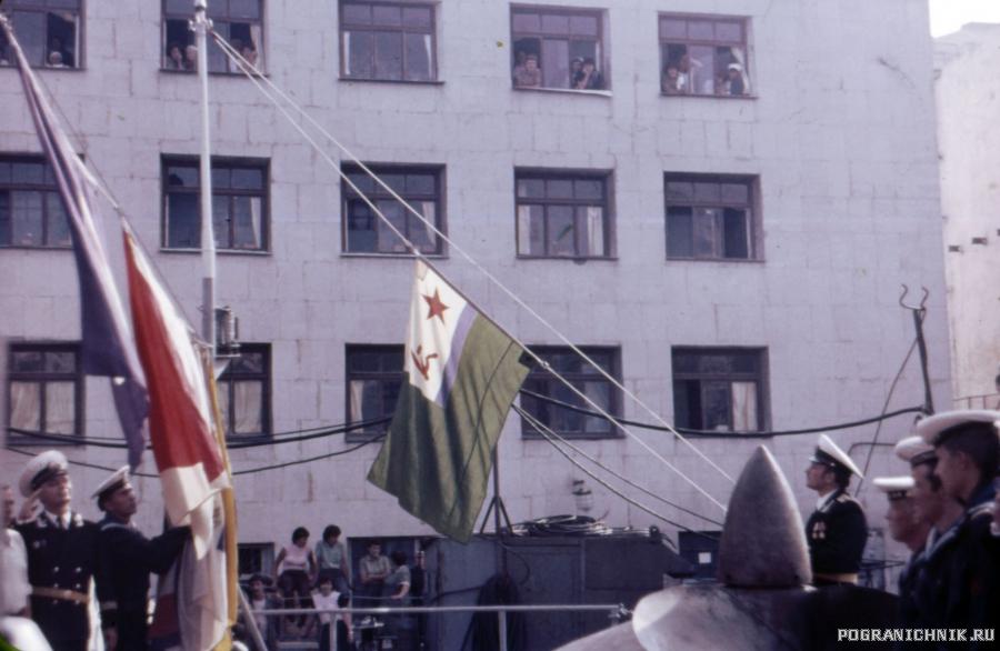 23 сентября 1984 г. Севастополь.