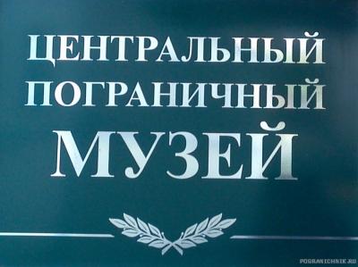 Москва.Яузкий бульвар 13.М.Китай-город