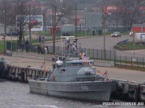 ВМС Латвии