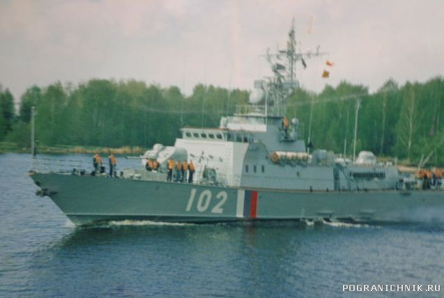 ПСКР-916