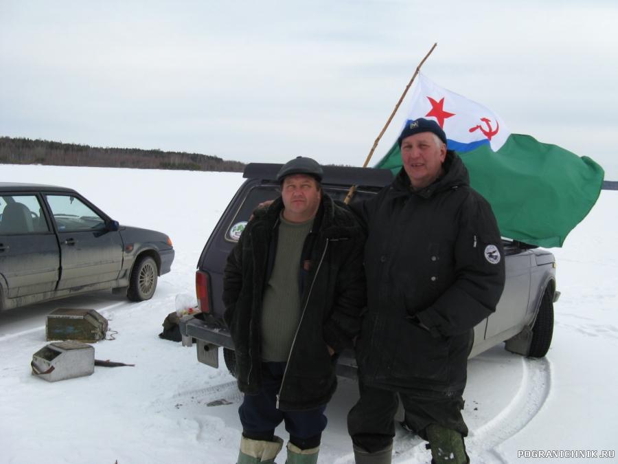 Погранцы на рыбалке (Лиепая, Невельск).
