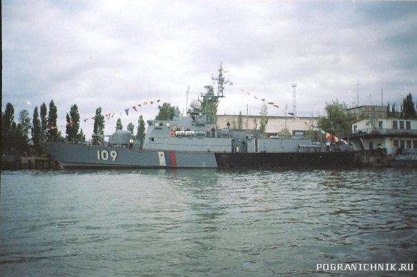 """ПСКР-905 """"Расул Гамзатов"""""""