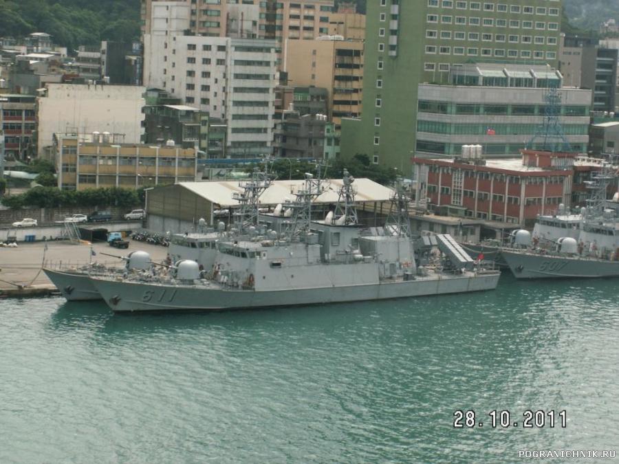 Корабли Китайской Республики (не народной)