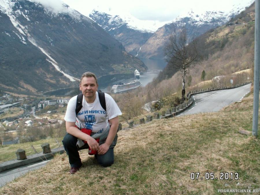 ГАйрангер (кто скажет Гейрангер - тому двойка по норвежскому
