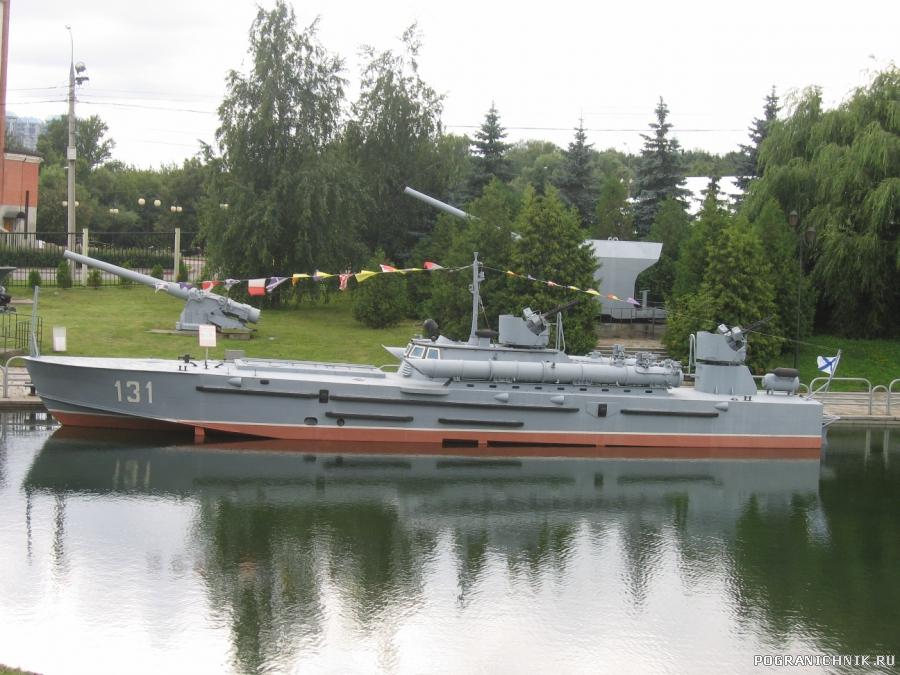 День ВМФ в парке Победы. Москва