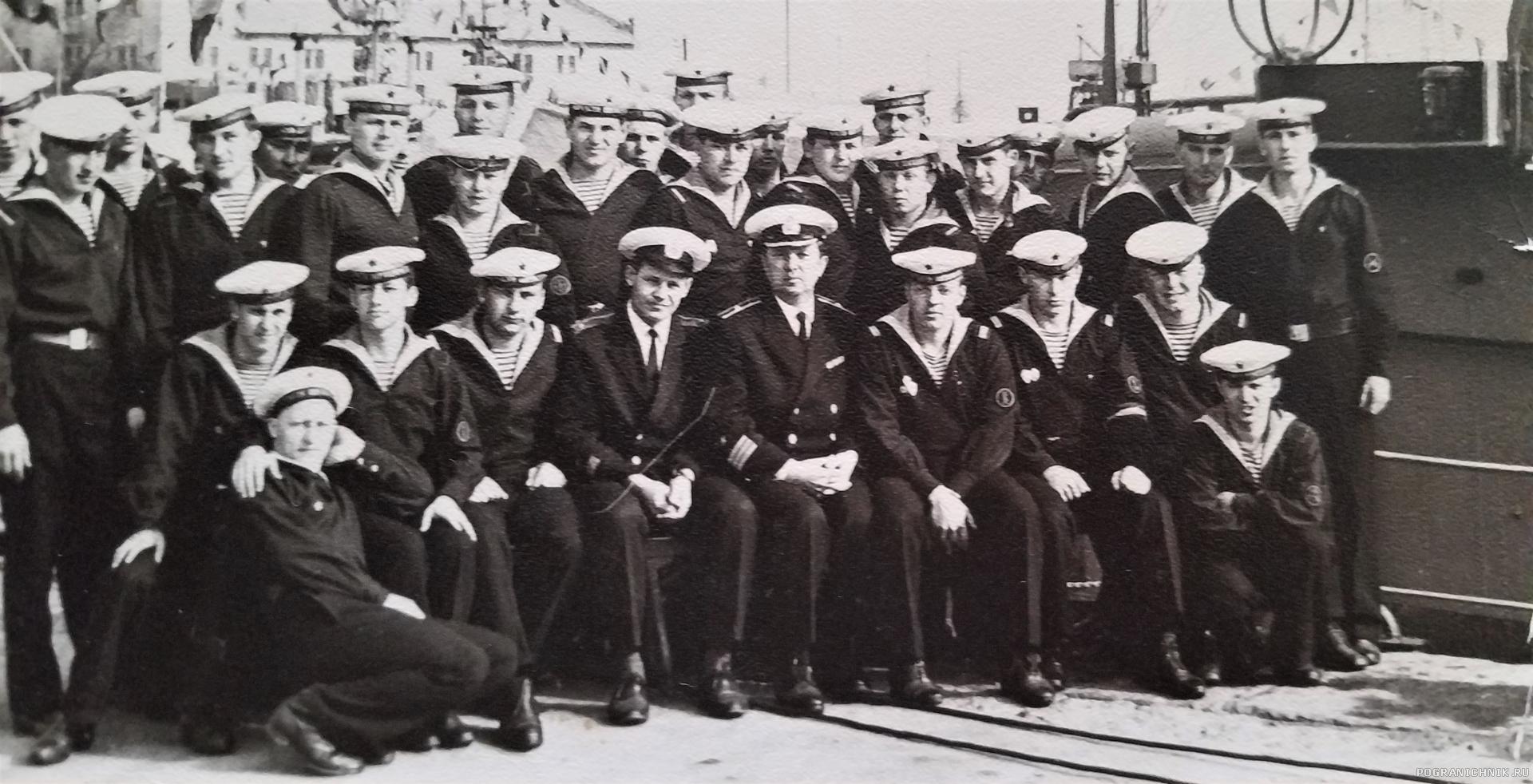 Лиепая 1967