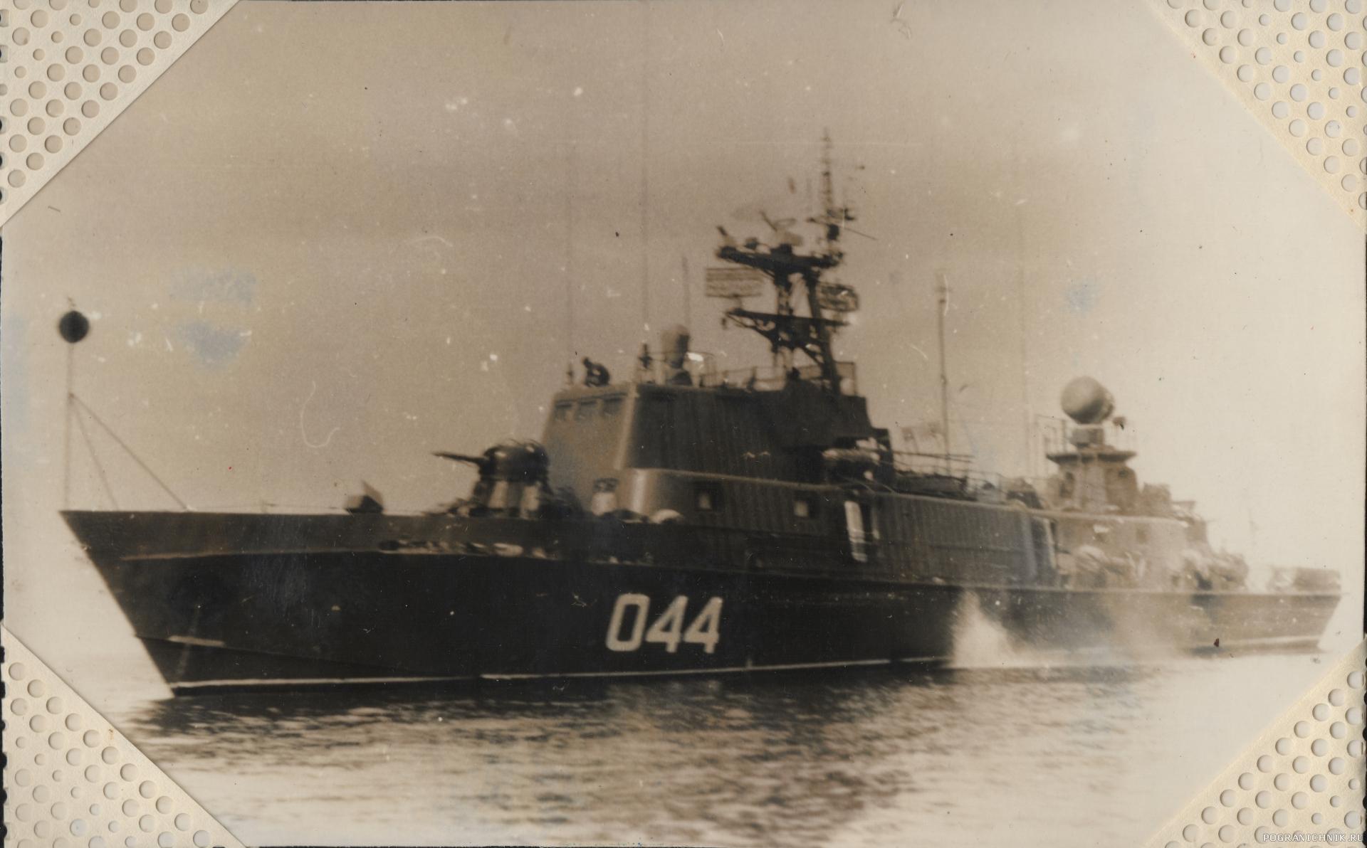 ПСКР-689, 1994-1995 годы