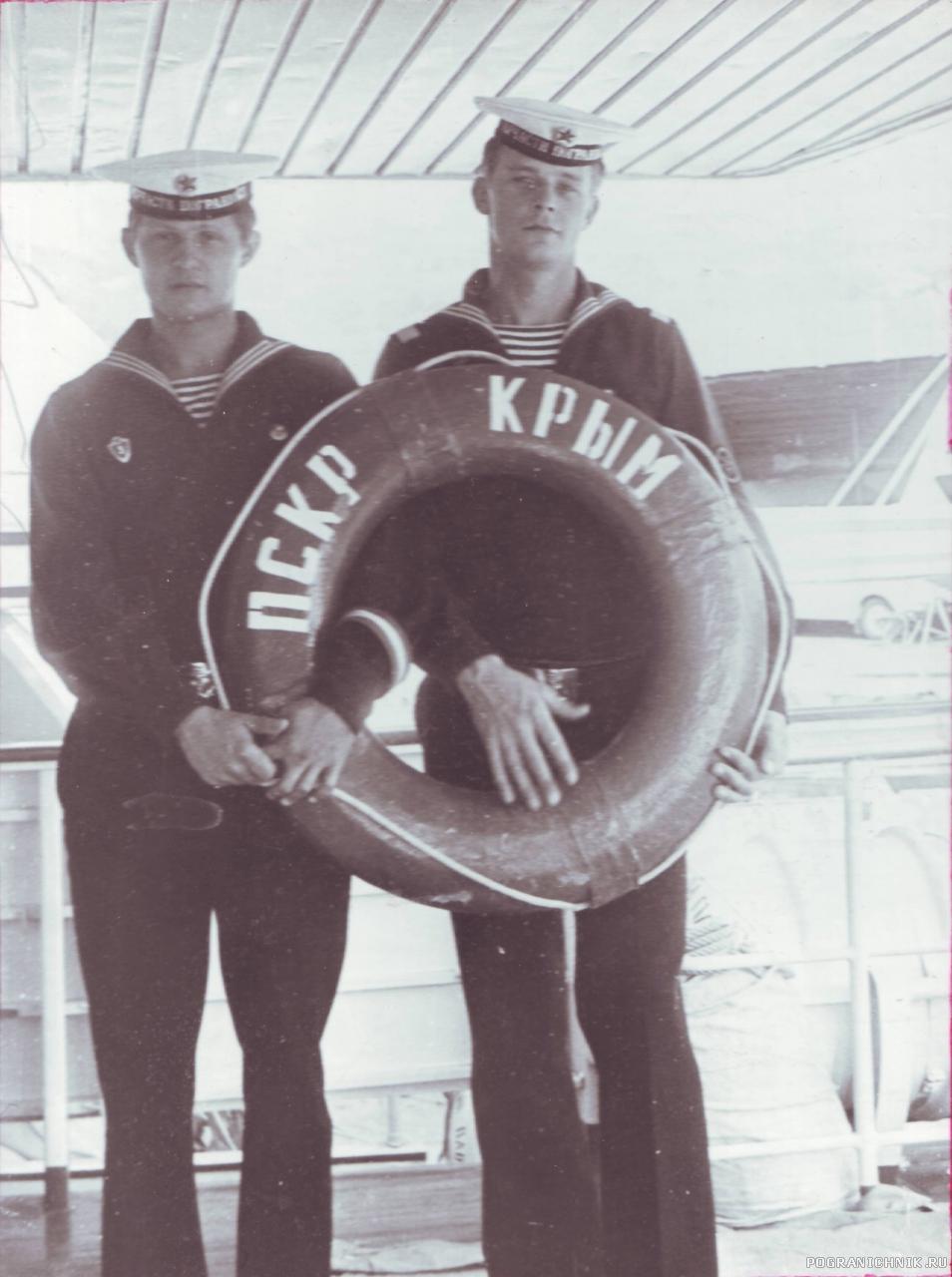 1980 г. На борту ПСКР «Крым» радиотелеграфист матрос Кульбачный Валерий и старшина КСН главный старшина Усанов Сергей.