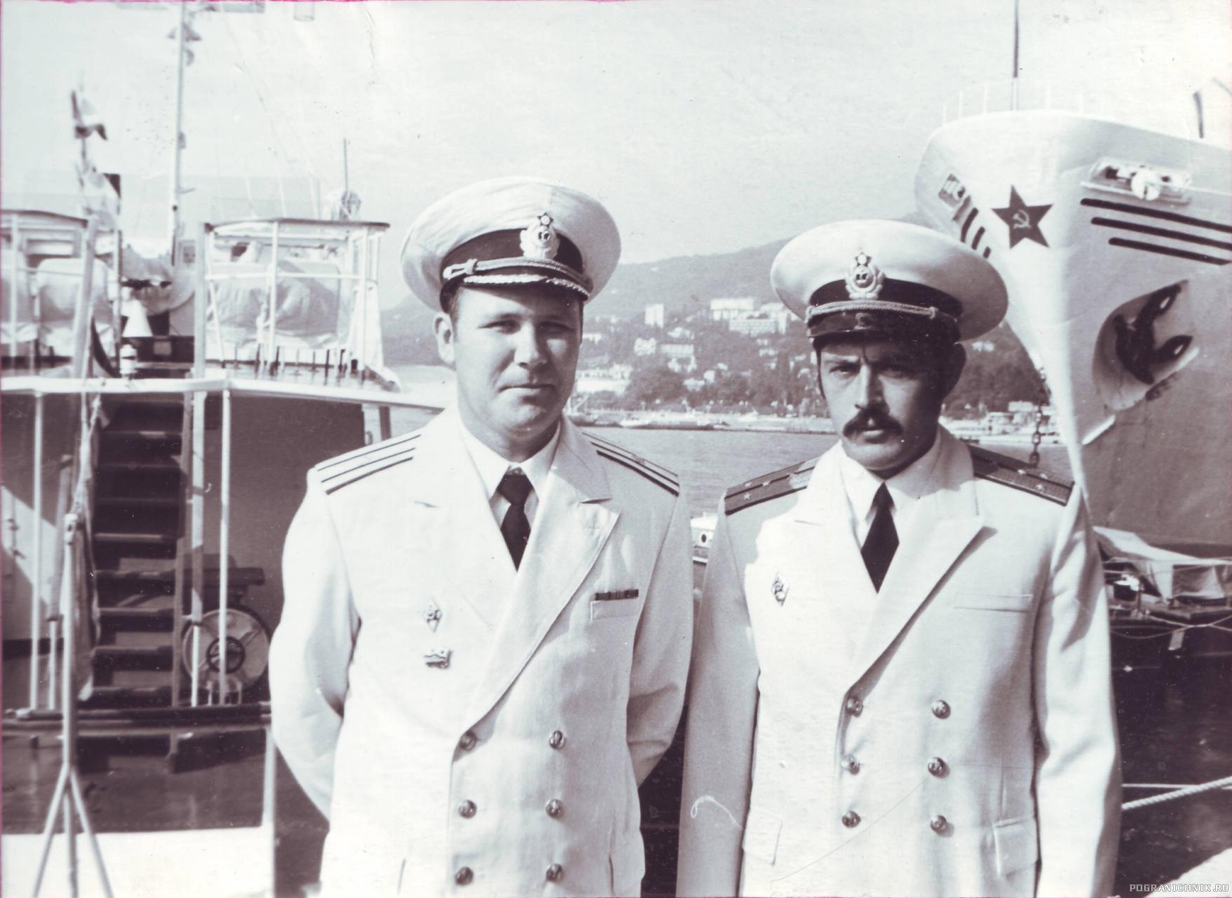 1980 г. День ВМФ. Ялта.