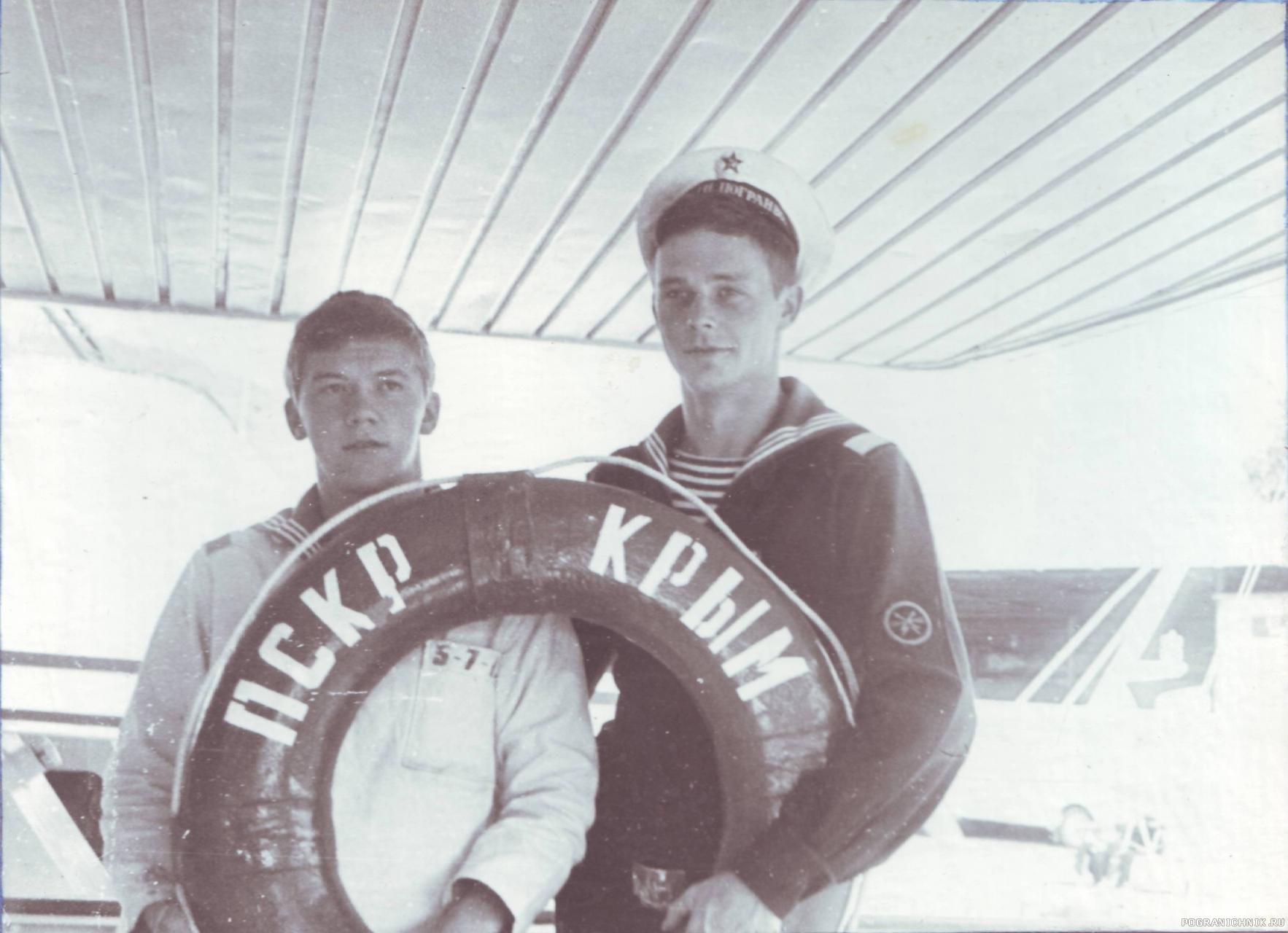1980 г. На борту ПСКР «Крым» главный старшина Берстнев Андрей и главный старшина Усанов Сергей.