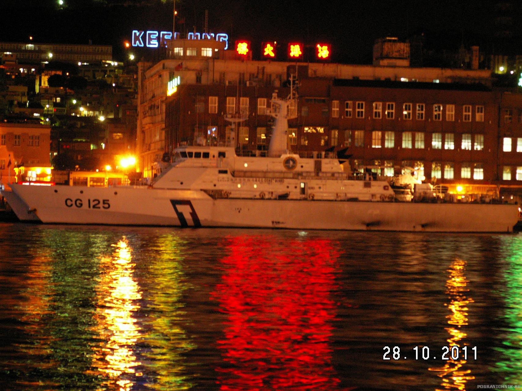 Корабли БОХР Китайской Республики (Тайваня)