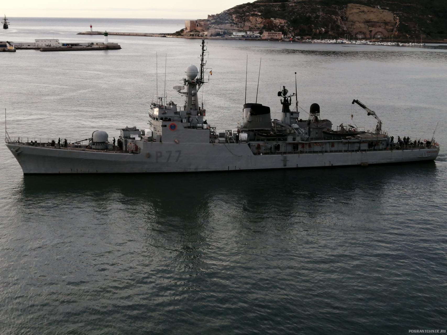 IMG 20191209 085311Патрульный корабль ВМС Испании «Infanta Cristina» типа  «Descubierta»