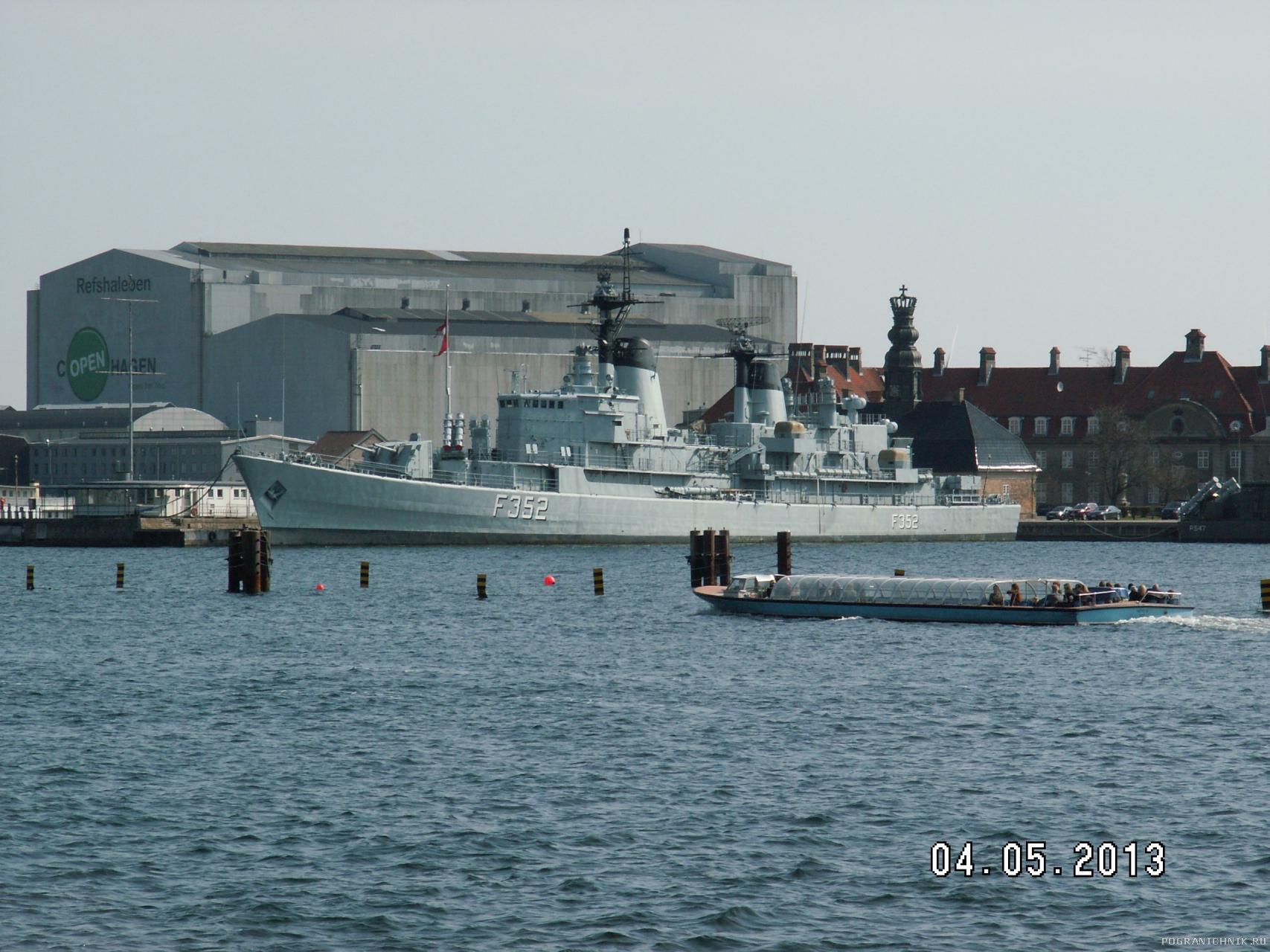 Датский фрегат Peder Skram