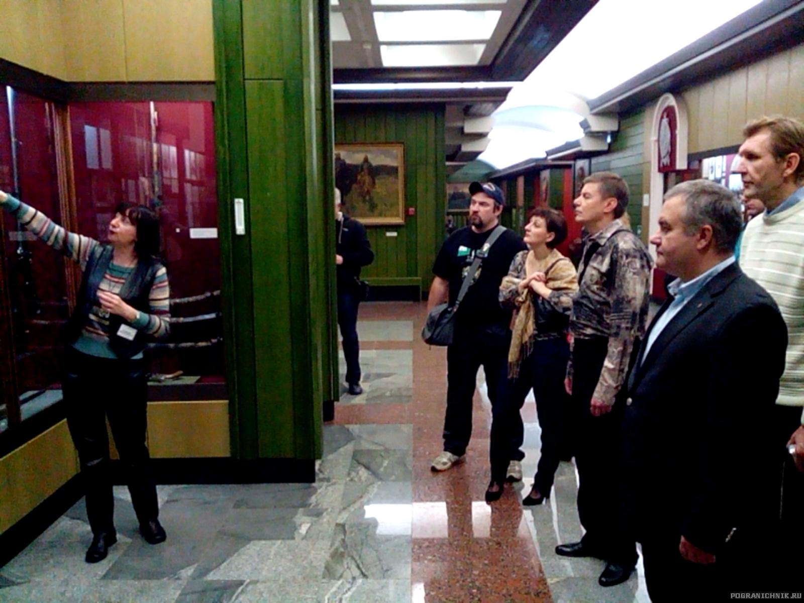 Экскурсия в Музее.