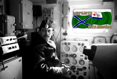 Командир корабля.
