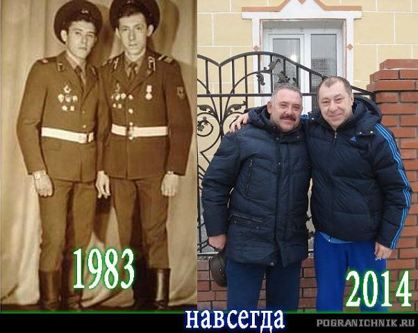 Алик, Таха 30 лет спустя