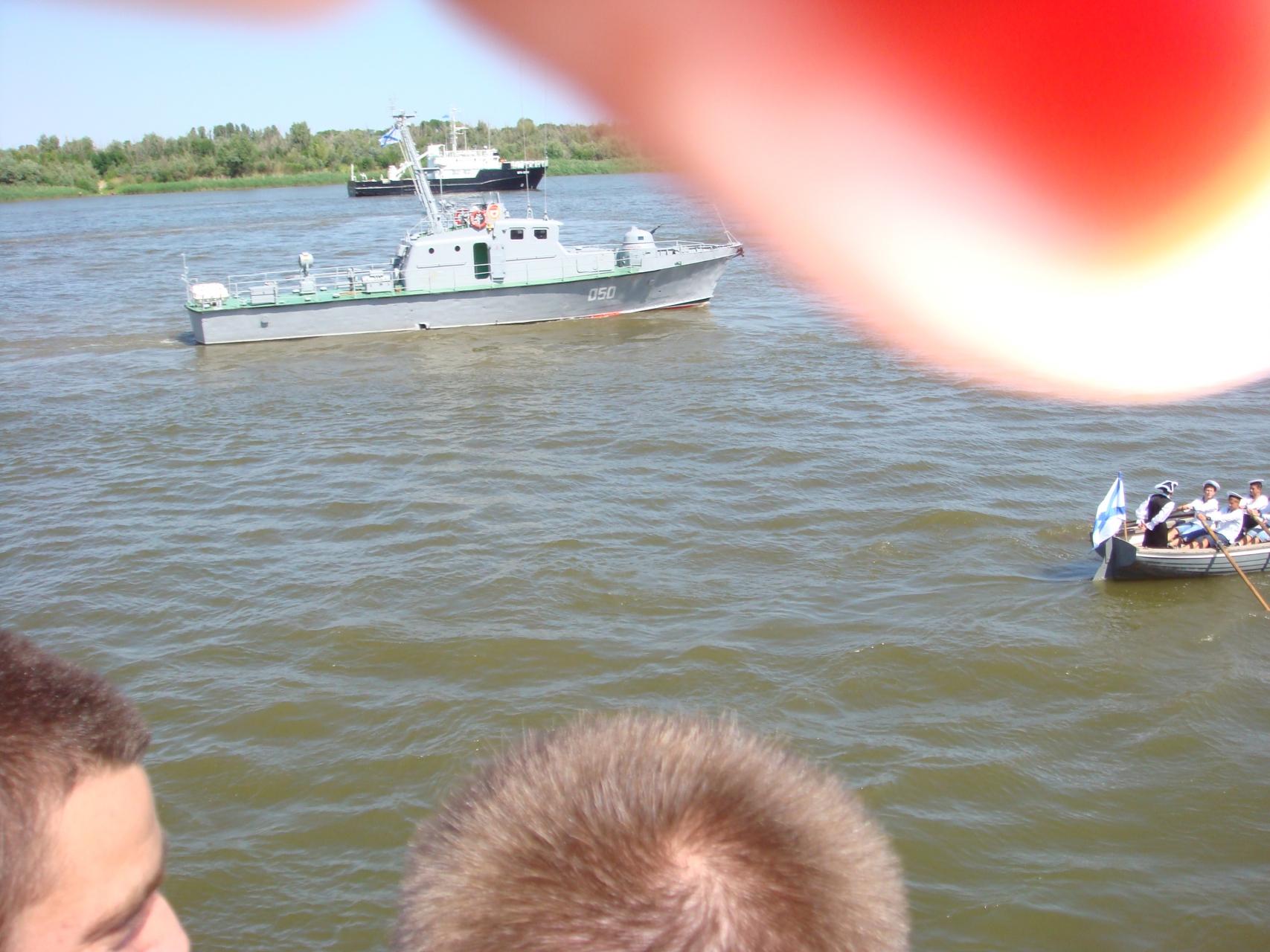 День ВМФ на Волге. Астрахань.