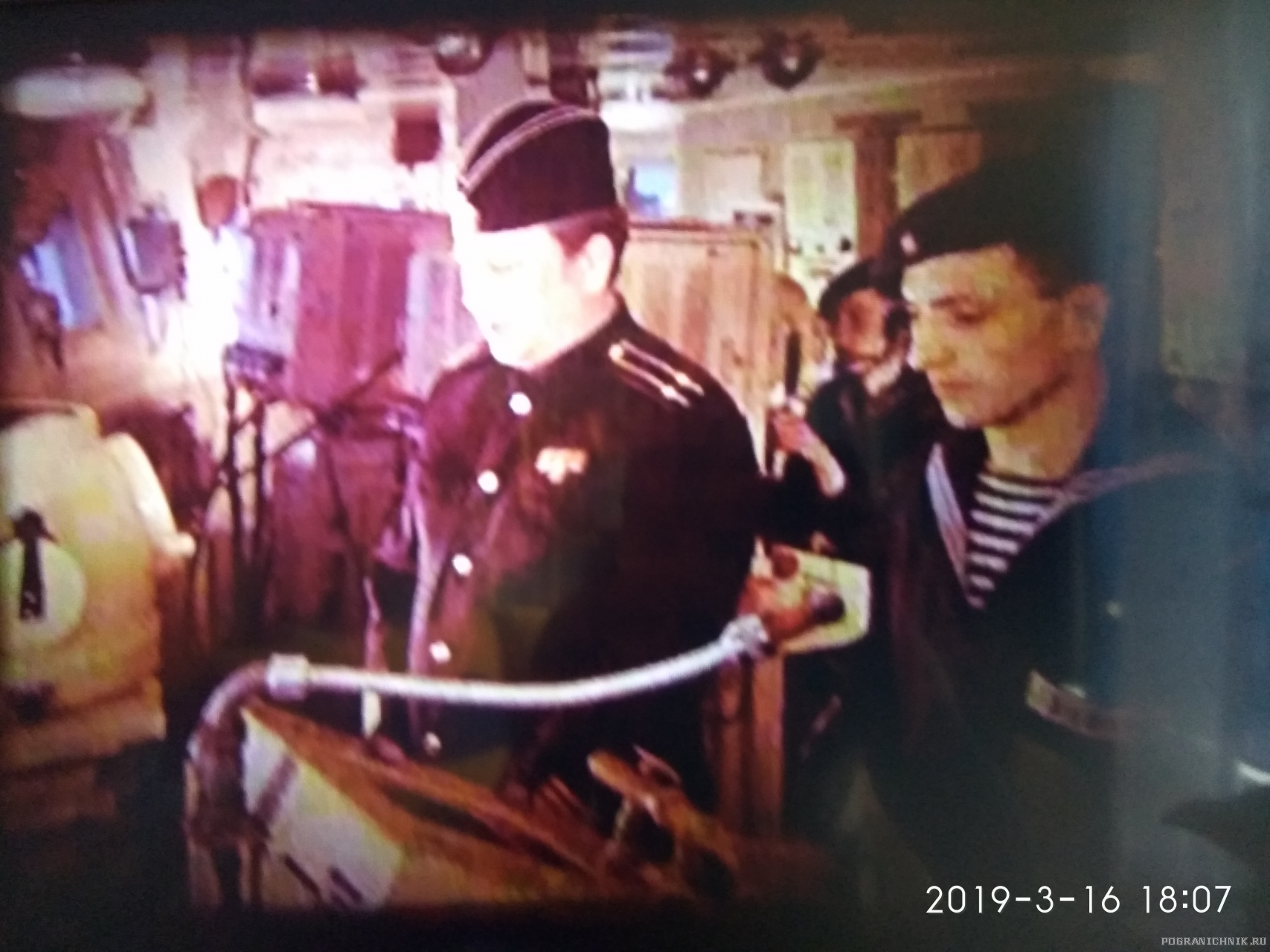 "пскр Нева  1984г.  д/ф ""Дозор на Тихом океане"""