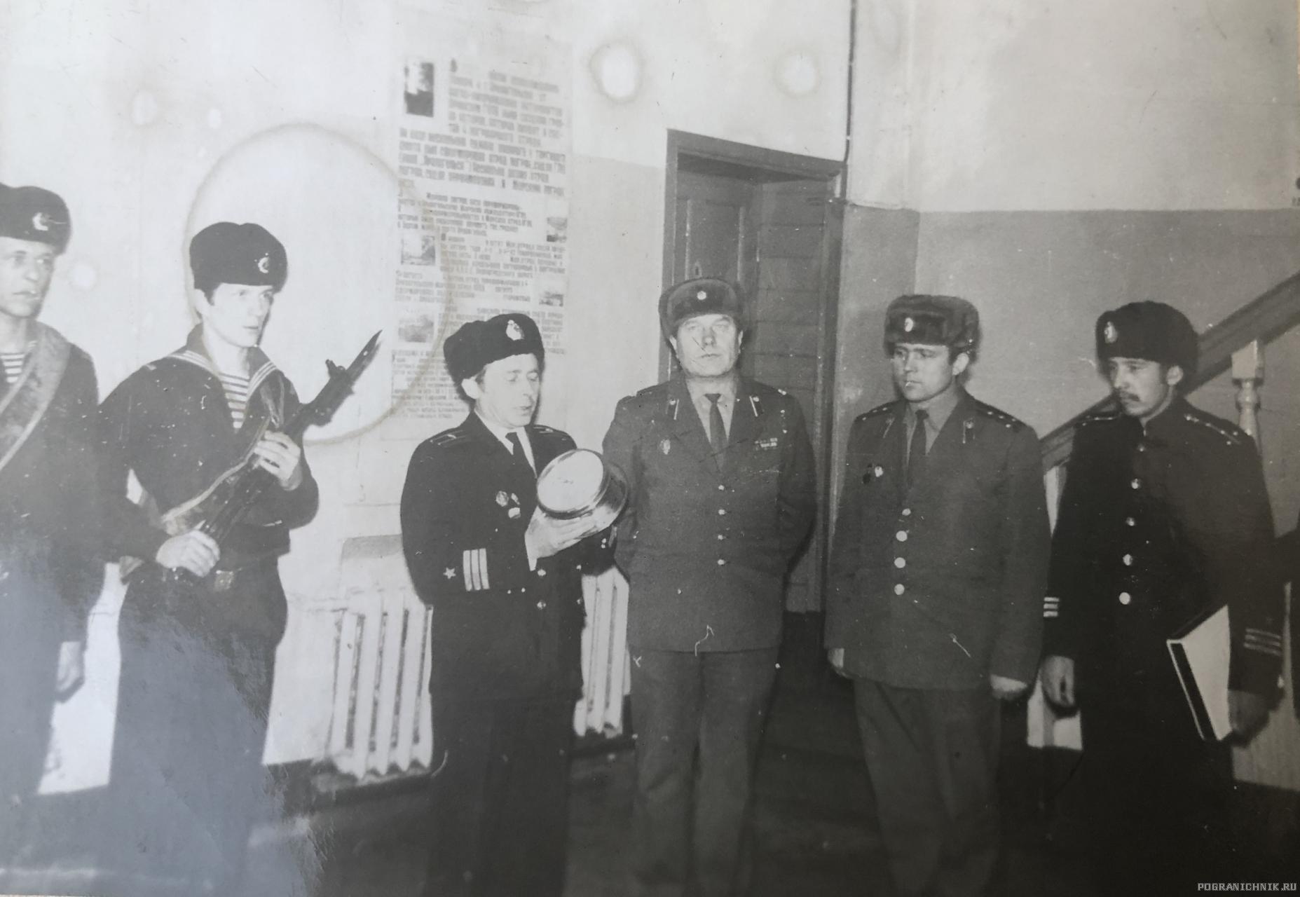 Проводы Командира, 1979г