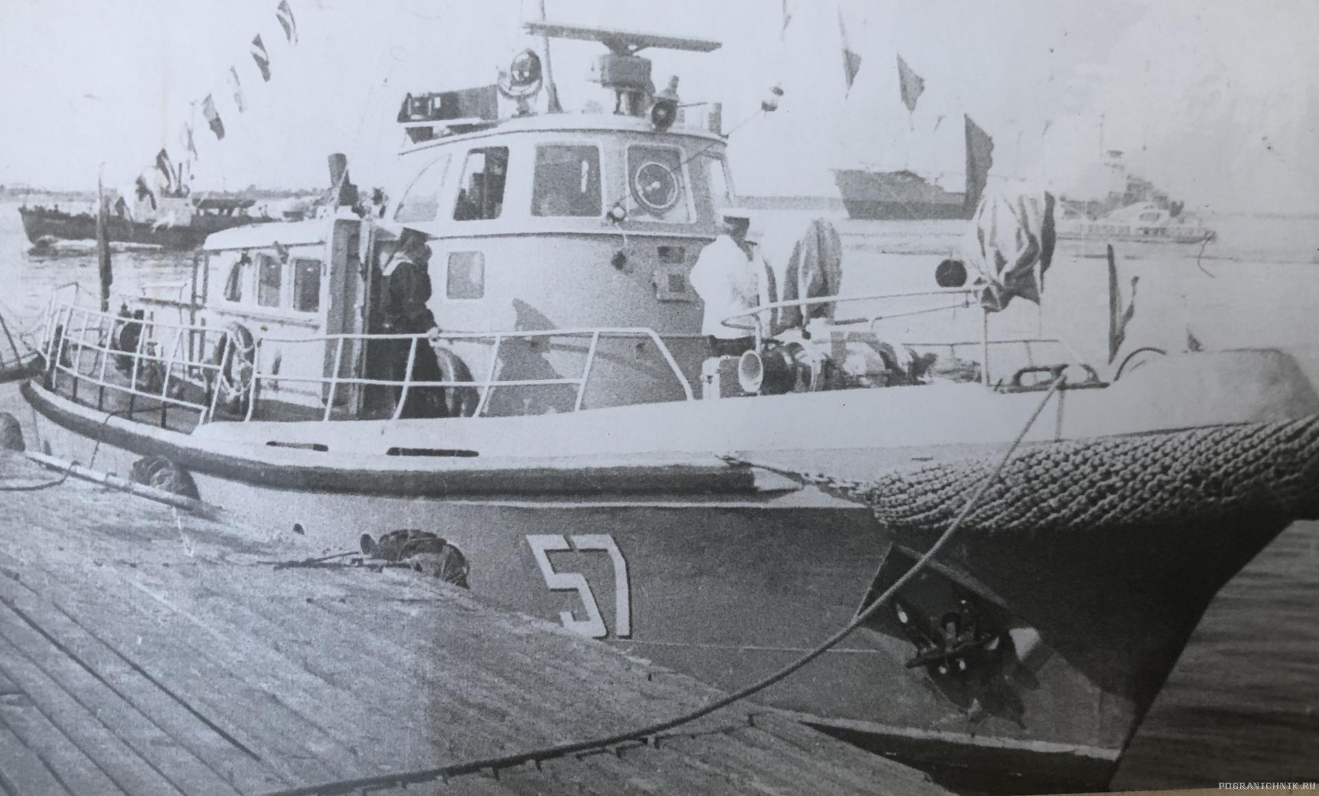 ПСКА 57, 1980