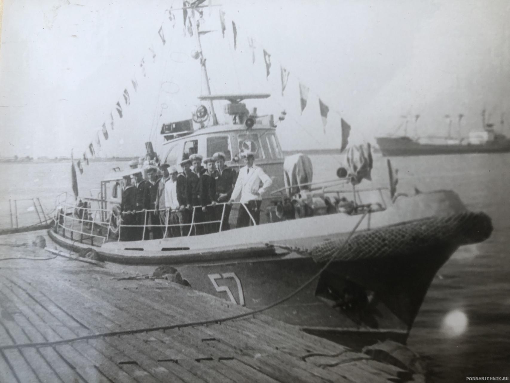 Экипаж ПСКА 57,1980г