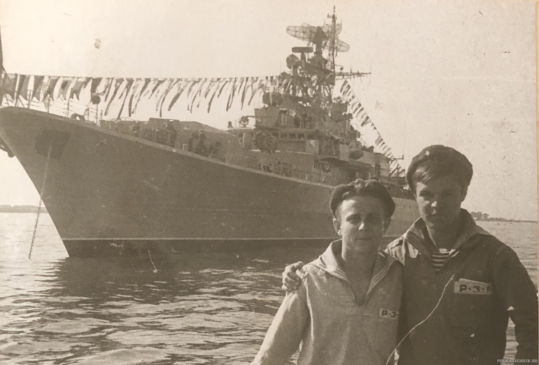 День ВМФ 1980, Архангельск