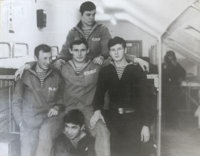 Друзья, зима 1979
