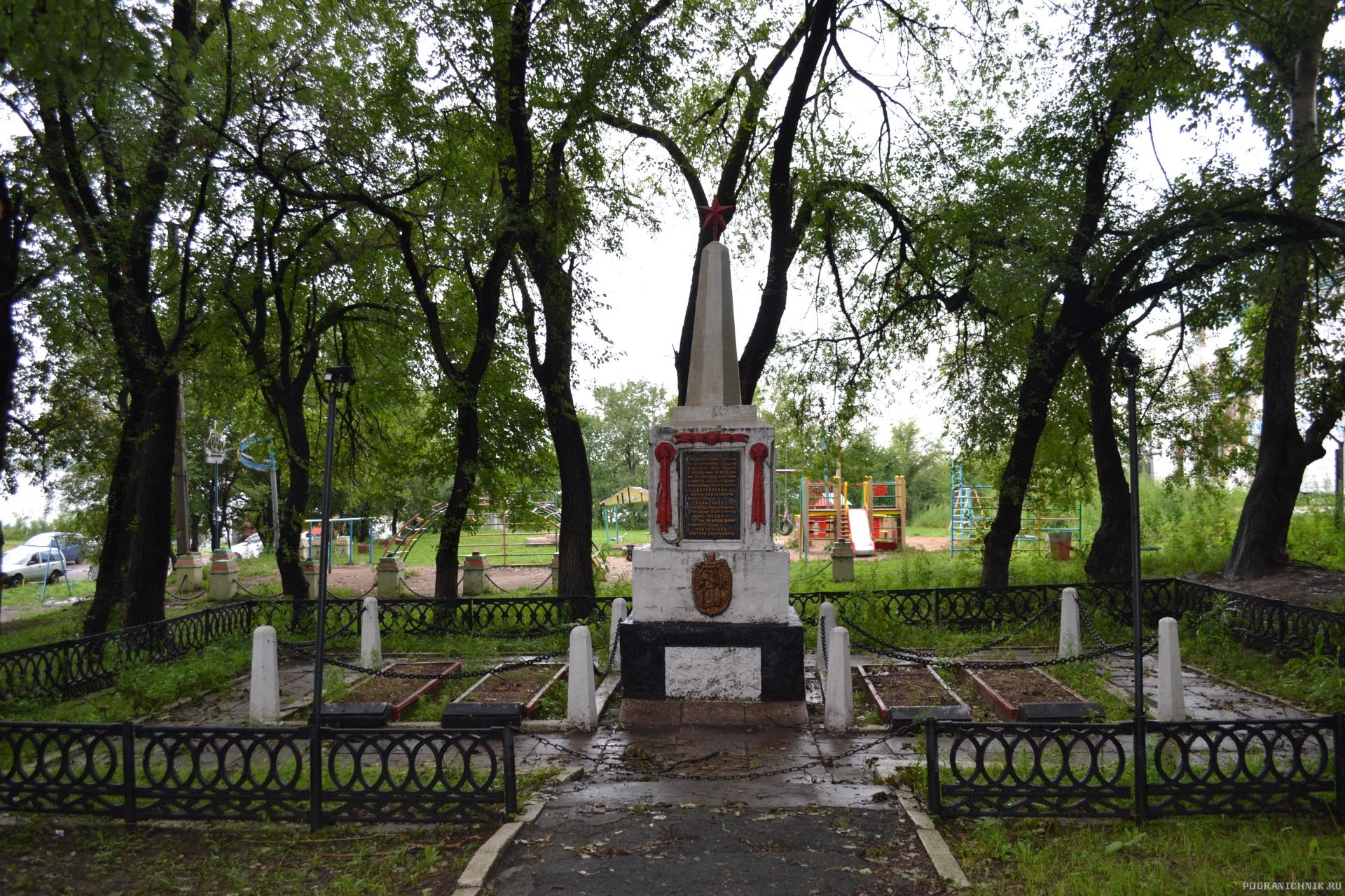 Памятник героям-пограничникам.