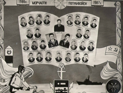 image1986 г осень 6 Школа 18 рота 1 взвод 1  смена