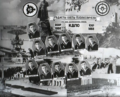 1983 г.