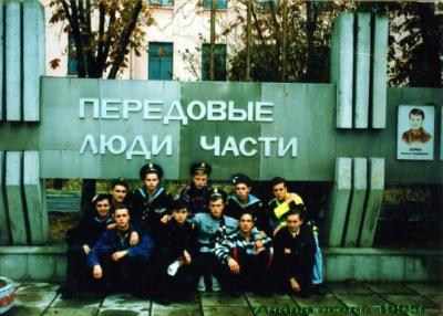 Остальные подразделения Анапского учебного центра