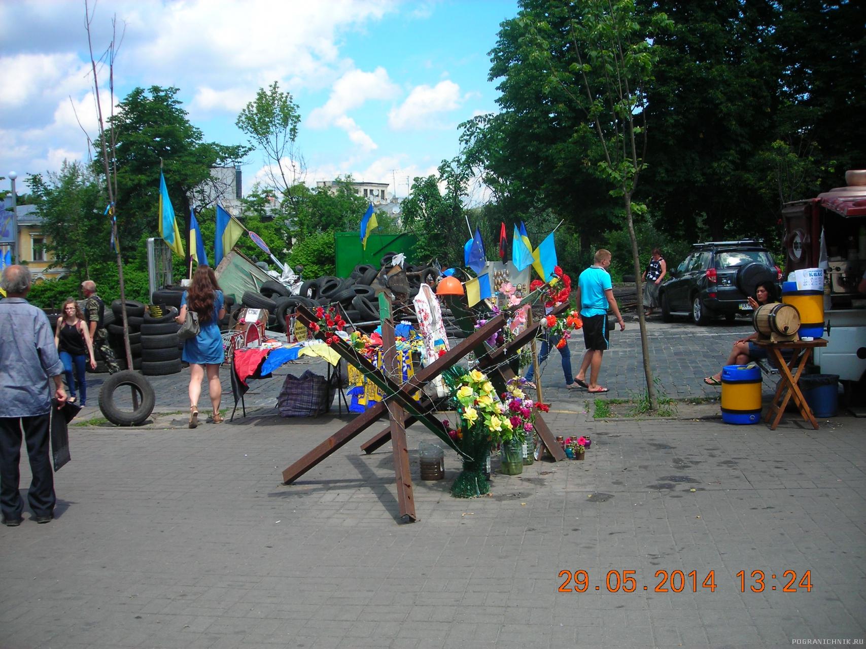 Майдан.