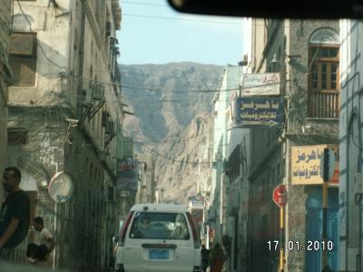 улицы Адена