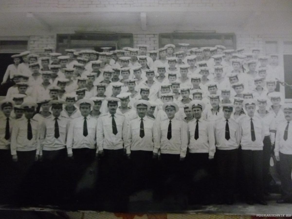"г. Находка.  Экипаж ПСКР ""Менжинский"". 1986 г."