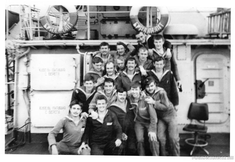 1983 г мои годки