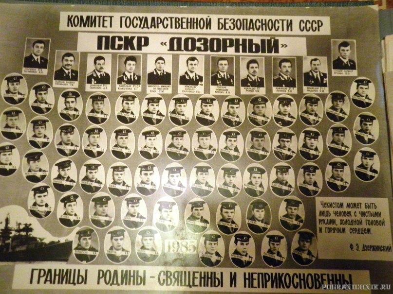 фото первого экипажа