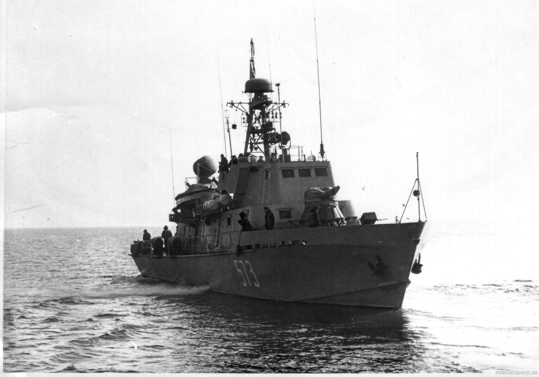 ПСКР-( ? ), год с 1971 по 74.