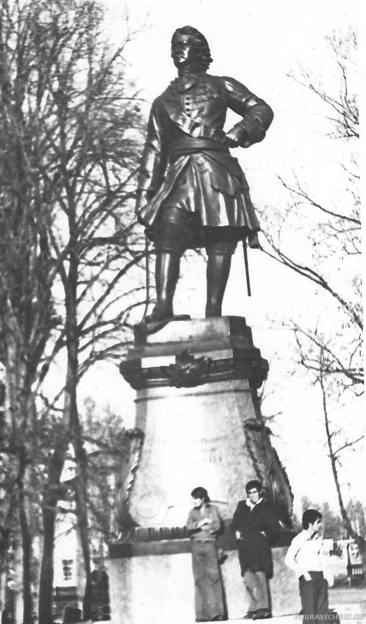 """""""Служба в г. Кронштадт,1977 г.Памятник Петру І."""""""