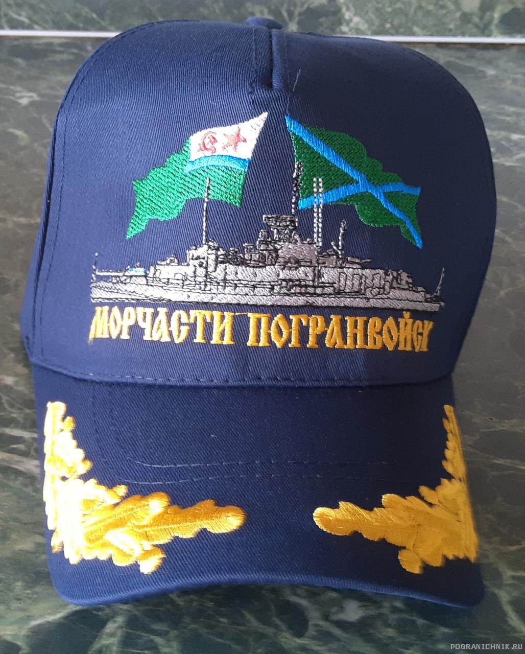 Бейсболка с кораблем проекта 1248, с флагами и дубовыми венками на козырьке. Цвет темно-синий.