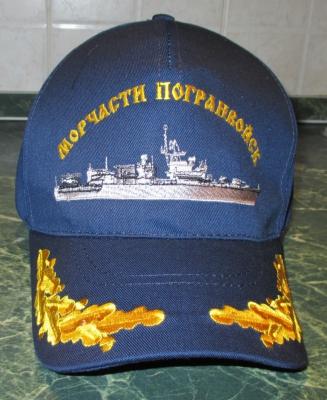 """Бейсболка """"Морчасти погранвойск"""" с силуэтом корабля проекта 11351"""